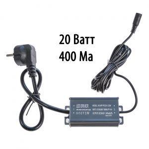 Драйвер для светодиодов 20W 400mA c вилкой