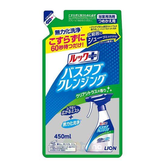 """Lion Чистящее средство для ванной комнаты быстрого действия (с ароматом цитруса)  """"Look Plus"""", 450мл"""