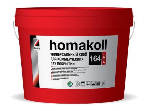 Клей для ПВХ покрытий HOMAKOLL 164 PROF (Россия)