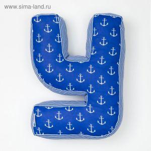 "Мягкая буква подушка ""У"" 35х26 см, синий, 100% хлопок, холлофайбер   3293916"