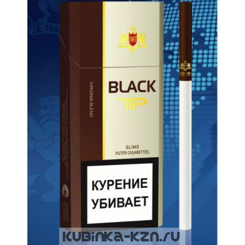 Армянские сигареты купить в казани в розницу в магазине купить в кирове сигареты nz