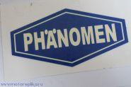 Деколи Phaenomen