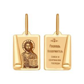 Иконка из золота с лазерной обработкой 103998 SOKOLOV
