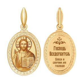 Нательная иконка «Господь Вседержитель» 100963 SOKOLOV