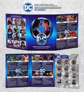 Набор цветных рублей Супергерои DC - в подарочном альбоме ПЕРСОНАЖИ ВСЕЛЕННОЙ DC