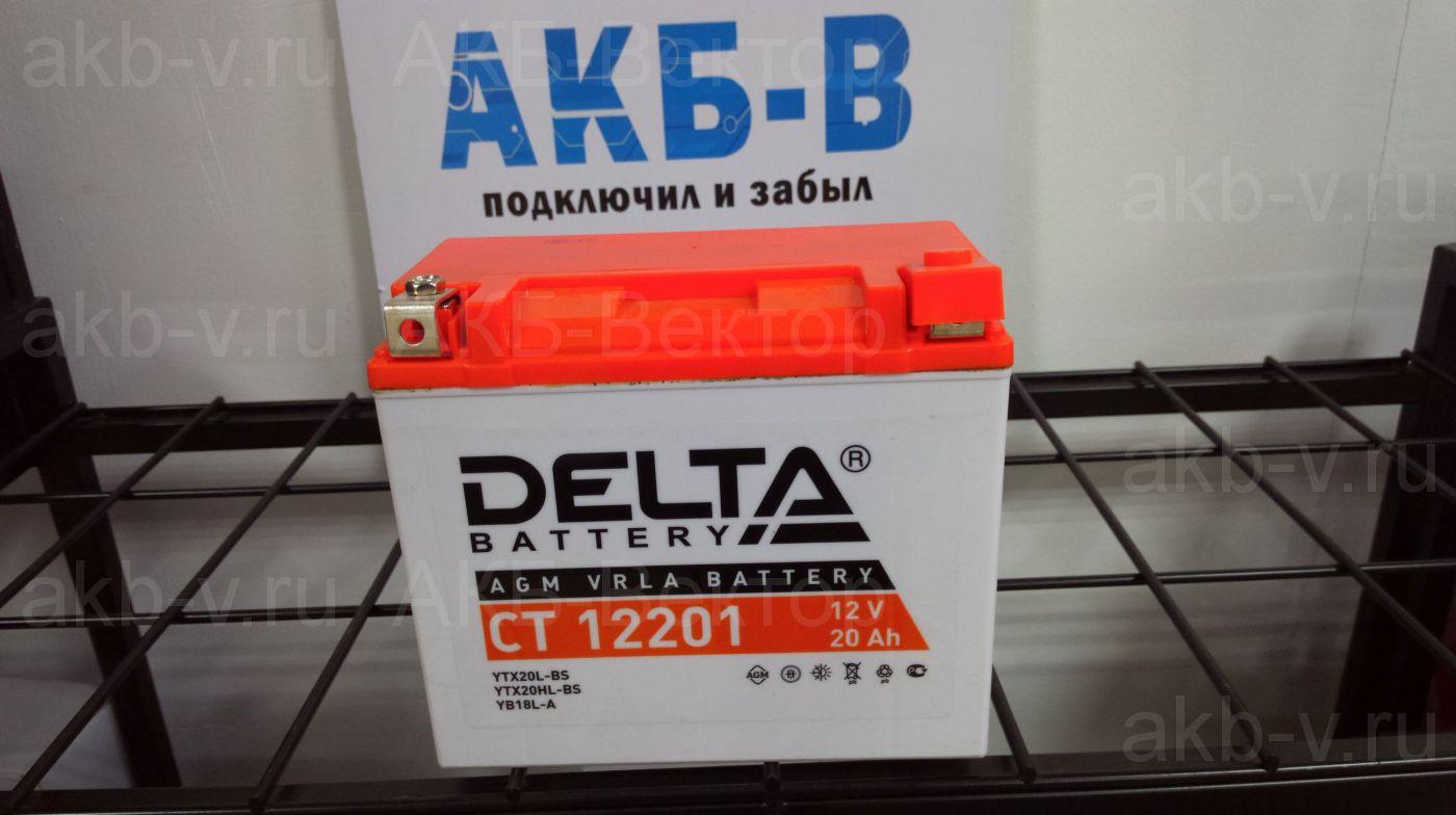 Delta СТ 12201 20Ач 270А(CCA) под заказ