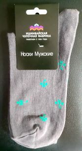 Мужские носки С 419