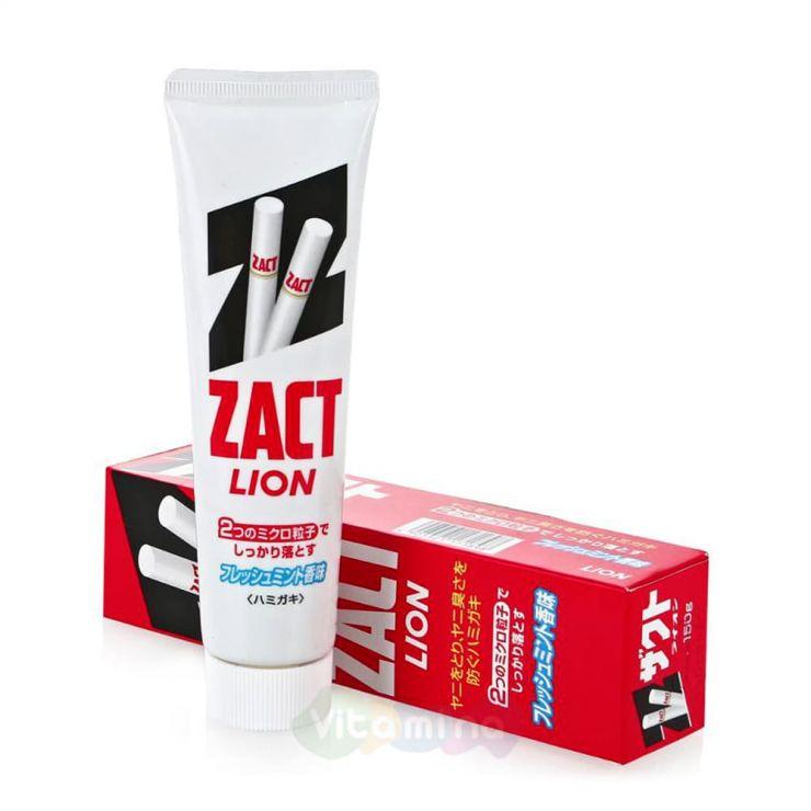 """Lion Зубная паста для устранения никотинового налета и запаха табака """"Zact"""", 150гр"""