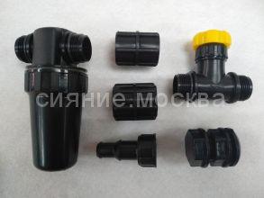 Комплект отвода воды из емкости КОВ-1