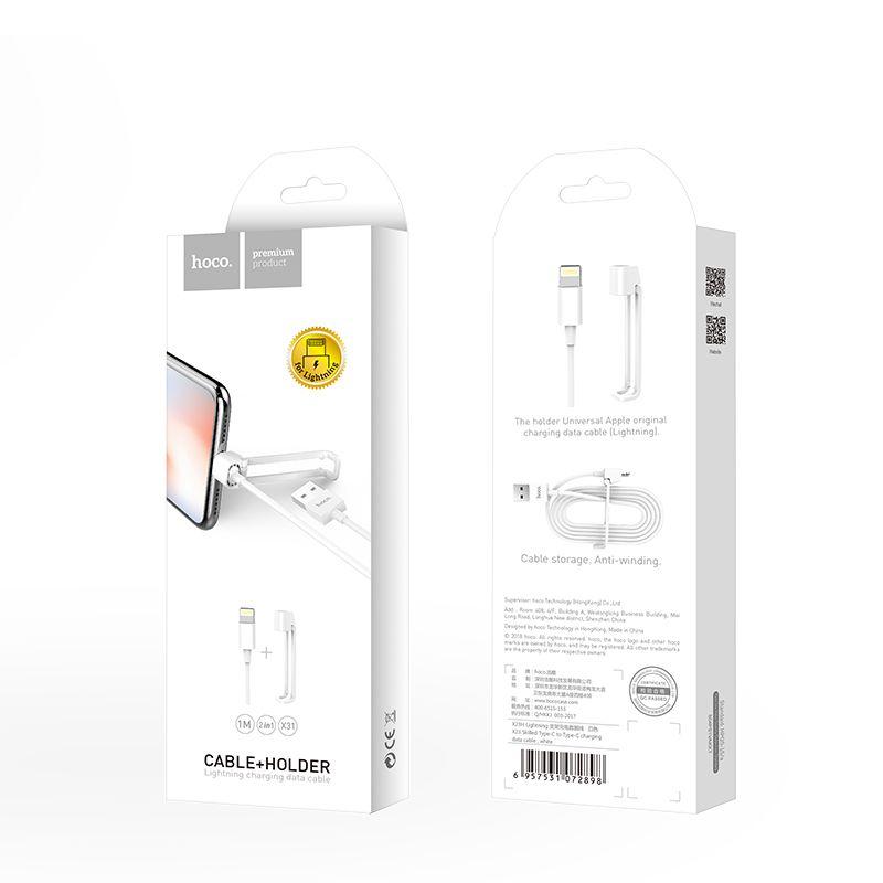 Кабель Hoco X31 USB-Lightning, белый
