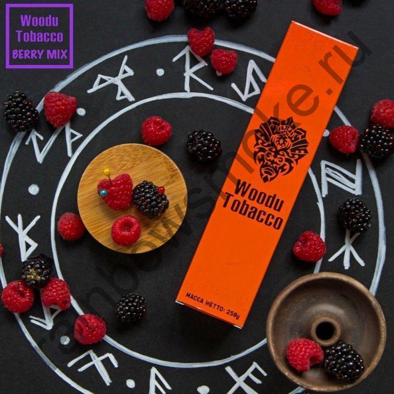 Woodu 250 гр - Ягодный Микс (Berry Mix)