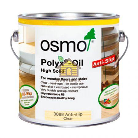 Масло с твердым воском для пола с антискользящим эффектом Osmo Hartwachs-Ol Anti-Rutsch