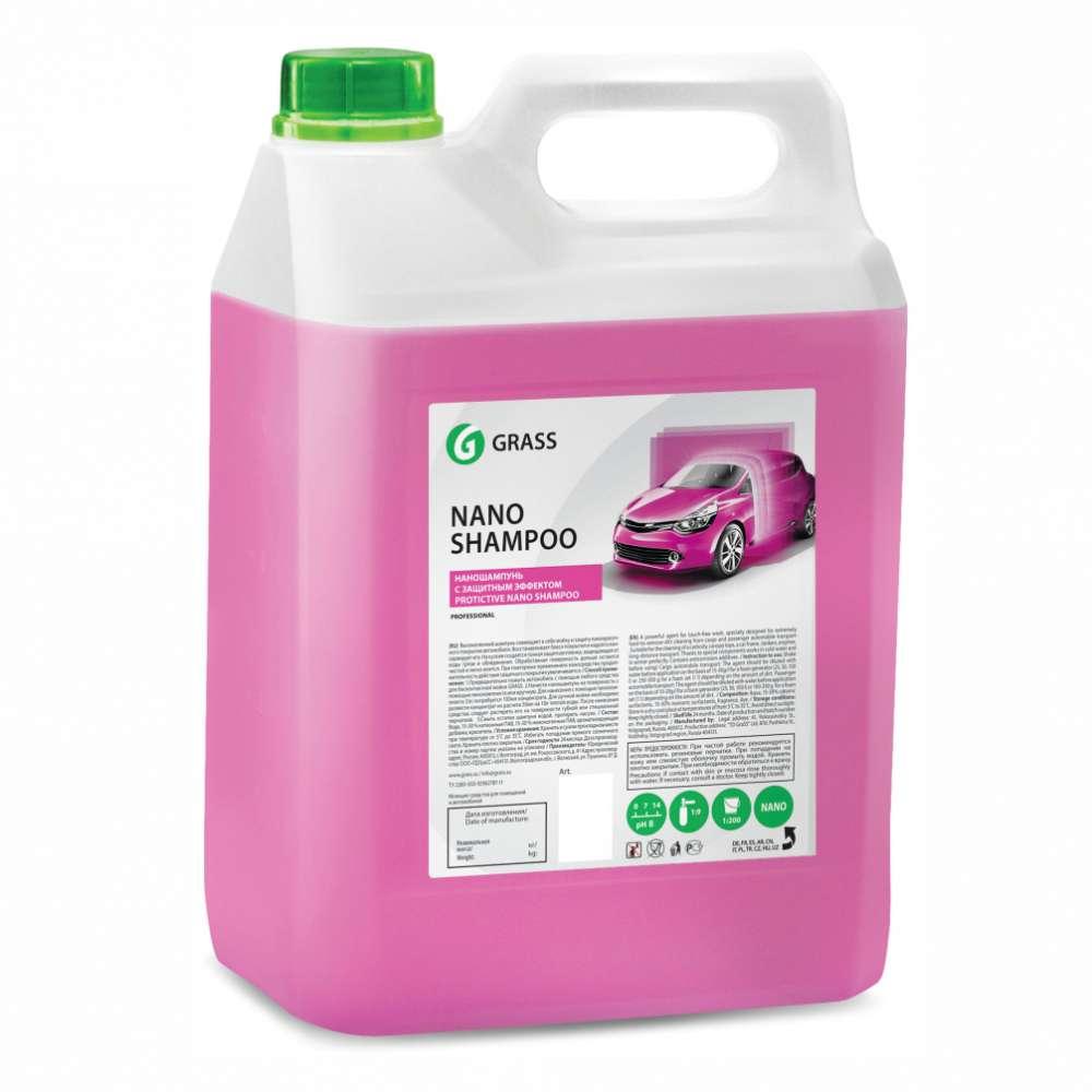 "Наношампунь ""Nano Shampoo"" GRASS 5л"