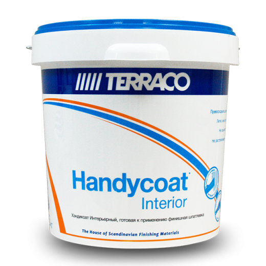 HANDYCOAT INTERIOR
