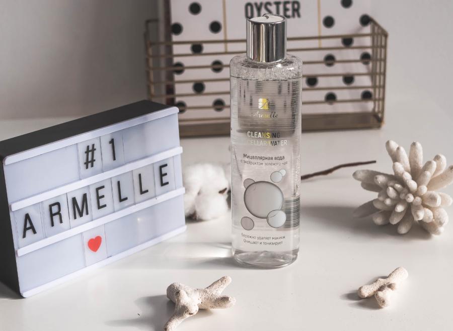 Новинка — мицеллярная вода Armelle