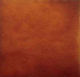 Плитка базовая Rodamanto Base 24.5×24.5