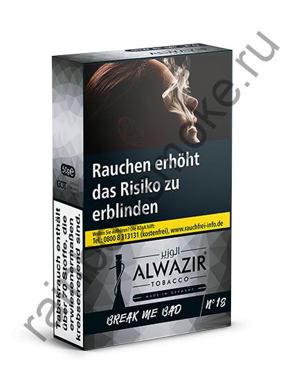 Alwazir 50 гр - Break Me Bad (Брик Ми Бэд)