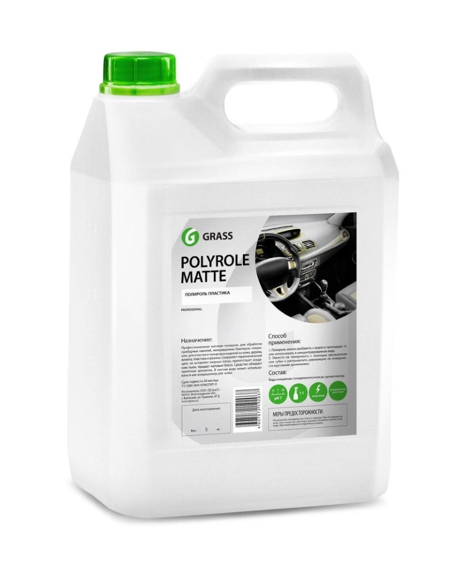 Полироль-очиститель пластика матовая «Polyrole Matte» GRASS 5л