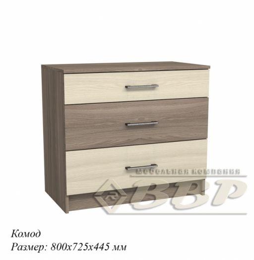 Комод 3 ящика спальня Соната