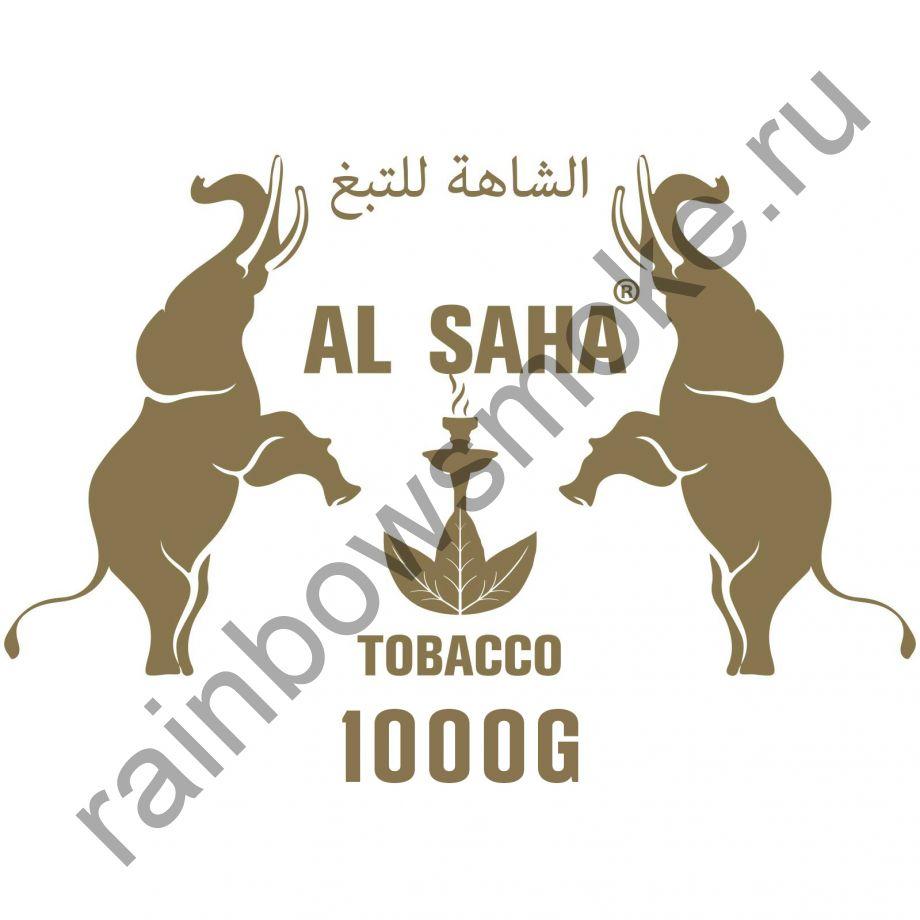 Al Saha 1 кг - Vanilla (Ваниль)