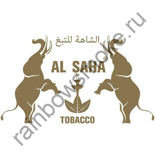 Al Saha 50 гр - Like 33 (Любимый 33)