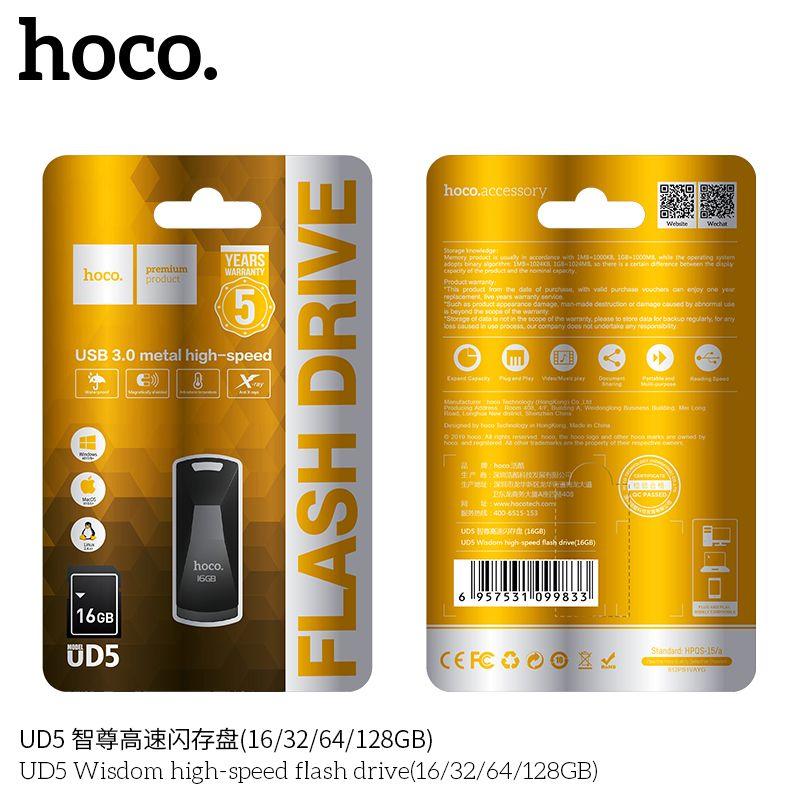 USB накопитель Hoco UD5 Wisdom high-speed, 16 GB
