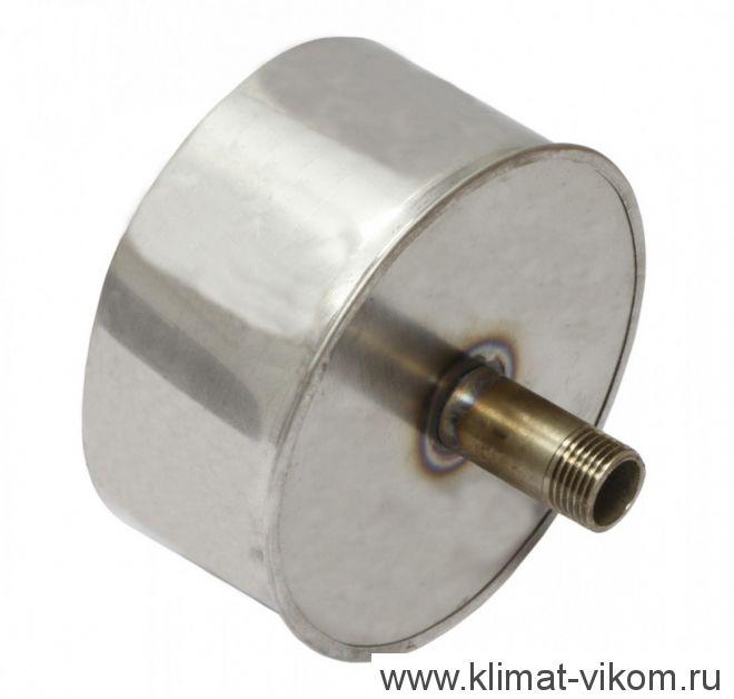 """Заглушка с конденсатоотводом ф 130 AISI 439/0,5мм штуцер 3/4"""" В"""