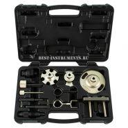ATA-4012 Набор фиксаторов для дизельных двигателей VW-Audi V6 (2.7, 3.0) V8 (4.0, 4.2) со съемником помпы Licota
