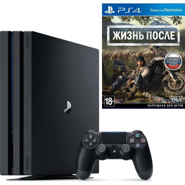 Игровая приставка Sony Playstation 4 Pro 1TB + Жизнь После [Days Gone]