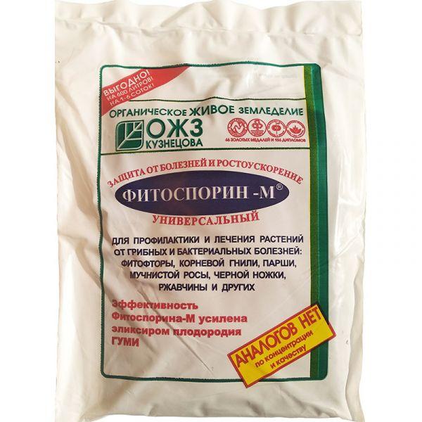 """""""Фитоспорин-М"""" в виде пасты (200 г), ОЖЗ Кузнецова"""