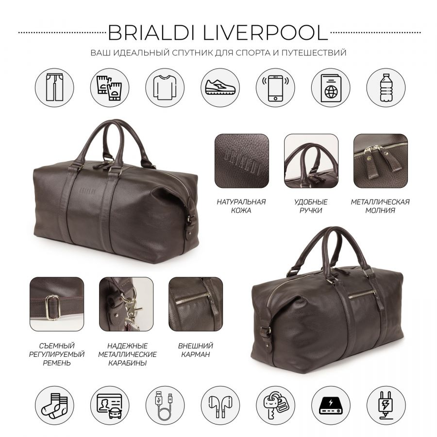 Дорожно-спортивная сумка BRIALDI Liverpool (Ливерпуль) relief brown