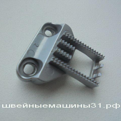 Зубчатая рейка транспортера ткани BROTHER modern    цена 800 руб.