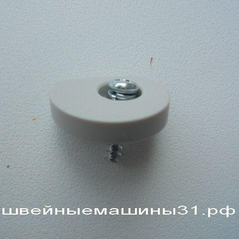 Ограничитель намотки шпульки BROTHER modern        цена 100 руб.