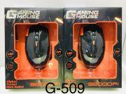 Мышка игровая ZornWee G-509 проводная