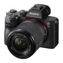 Фотоаппарат Sony Alpha ILCE-7M3 Kit 28-70mm