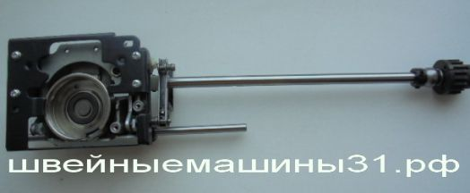 Челночное устройство с механизмом продвижения рейки в сборе BROTHER modern      цена 2000 руб.