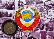 1 РУБЛЬ 1970 - 100 ЛЕТ СО ДНЯ РОЖДЕНИЯ В.И. ЛЕНИНА.СССР в планшете