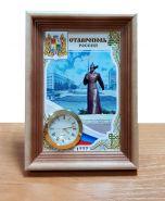 Настольные часы «СТАВРОПОЛЬ» вариант 2