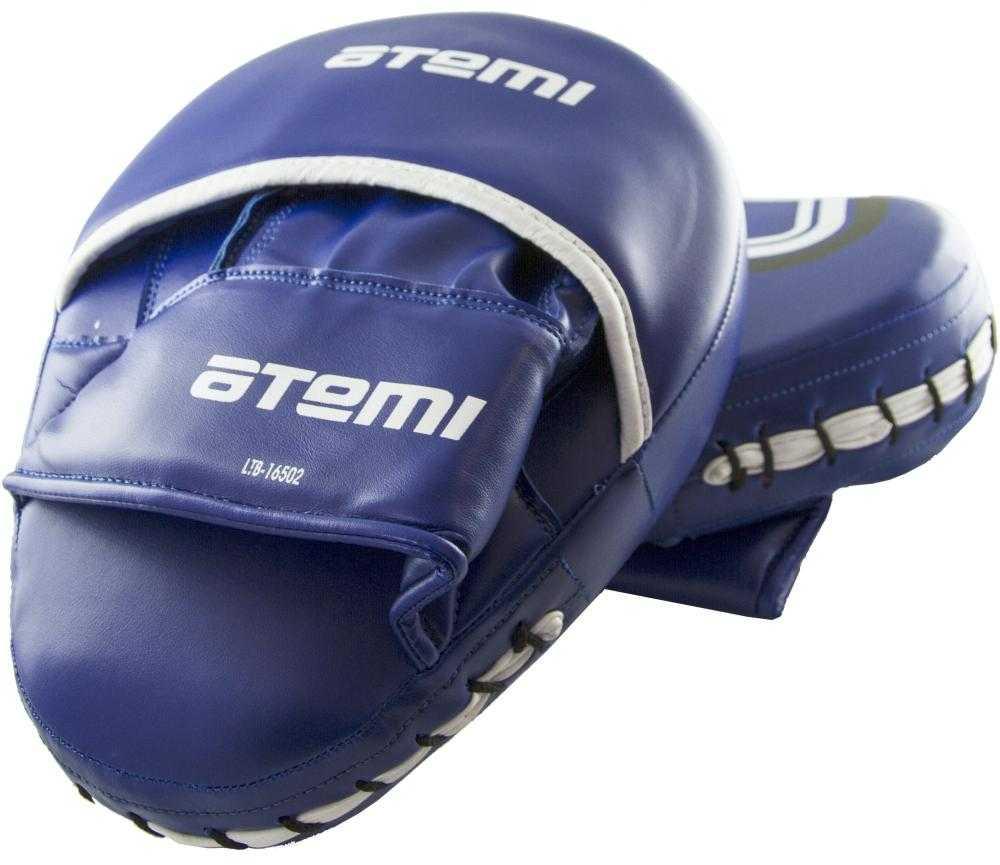 Лапы тренировочные вогнутые ATEMI синие LTB-16502