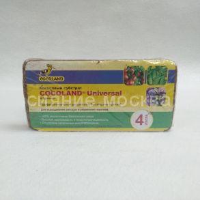 Кокосовый субстрат COCOLAND® Universal, 4 л