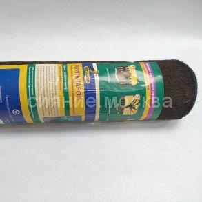 Кокосовое волокно (укрытие) в полотне 1х2 м., цвет коричневый