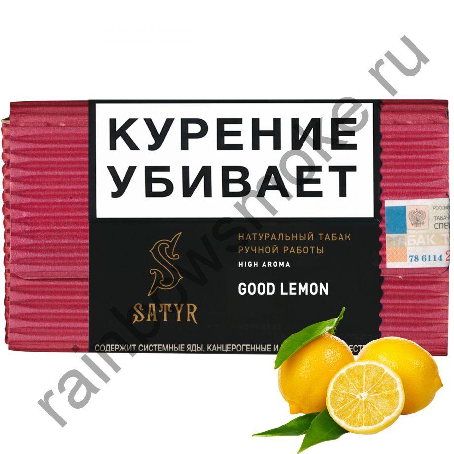 Satyr High Aroma 100 гр - Good Lemon (Лимон)