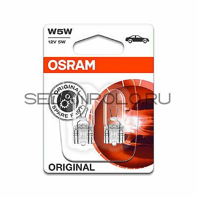 Лампа W5W Osram Original габарита 2шт
