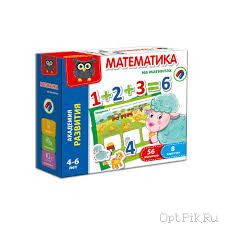 """Игровой набор """"Математика на магнитах"""""""