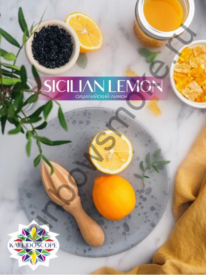 Смесь Kaleidoscope 50 гр - Sicilian Lemon (Сицилийский Лимон)