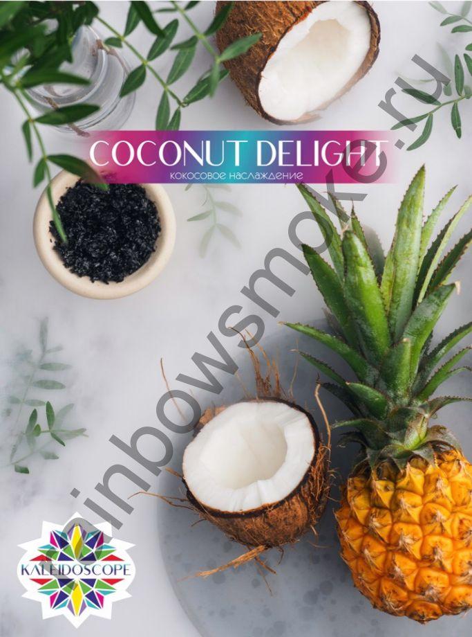 Смесь Kaleidoscope 50 гр - Coconut Delight (Кокосовое Наслаждение)