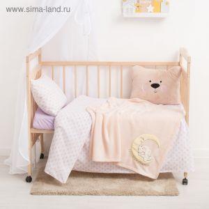 """Одеяло-плед с вышивкой """"Крошка Я"""" Любимая доченька, 90 х 100 см, велсофт"""