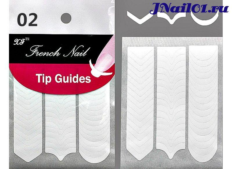 """Полоски для френч-маникюра """"Tip Guides"""" № 02"""