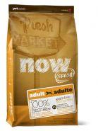 NOW Natural holistic Беззерновой для взрослых собак с индейкой, уткой и овощами Fresh Adult Recipe Grain Free, 5,45 кг