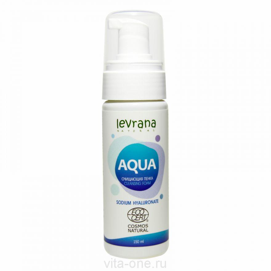 Пенка для умывания AQUA с гиалуроновой кислотой Levrana (Леврана) 150 мл